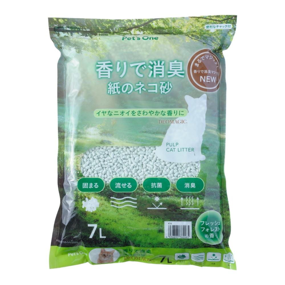 【ケース販売:7個入り】猫砂 デオマジック 香りで消臭 紙のネコ砂 フレッシュフォレストの香り 7L(1Lあたり 約71.2円)