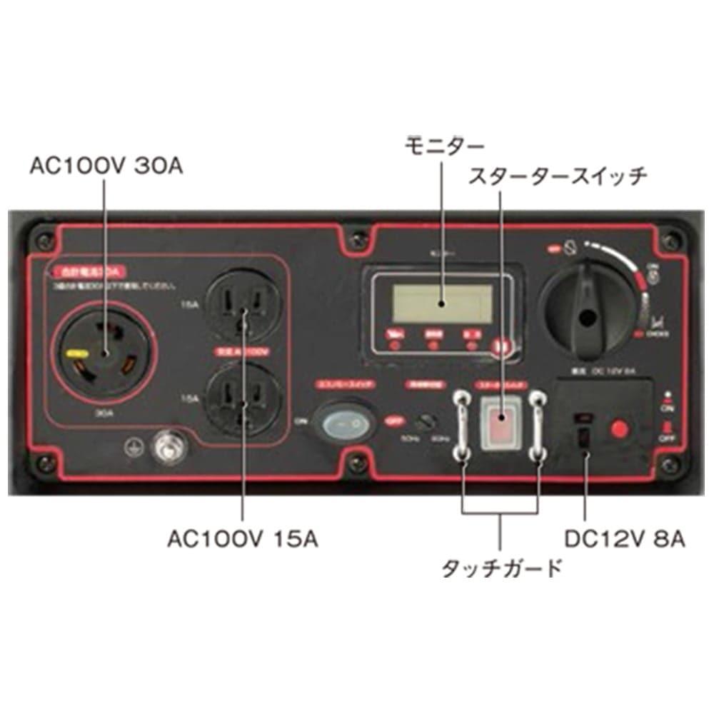 【ネット限定事前予約210609】ワキタ インバーター発電機 HPG3000iS