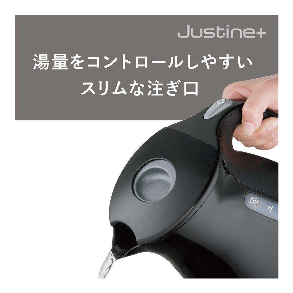 T-fal 電気ケトル ジャスティンプラス カカオブラック 1.2L