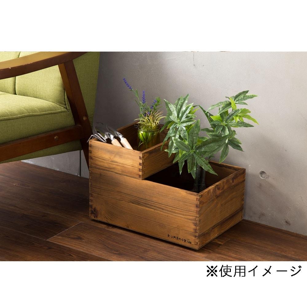 KUMIMOKU スタッキングBOX S BR