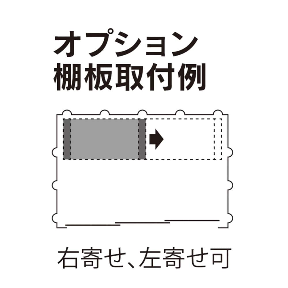 物置 SK8-70 ギングロ【別送品】