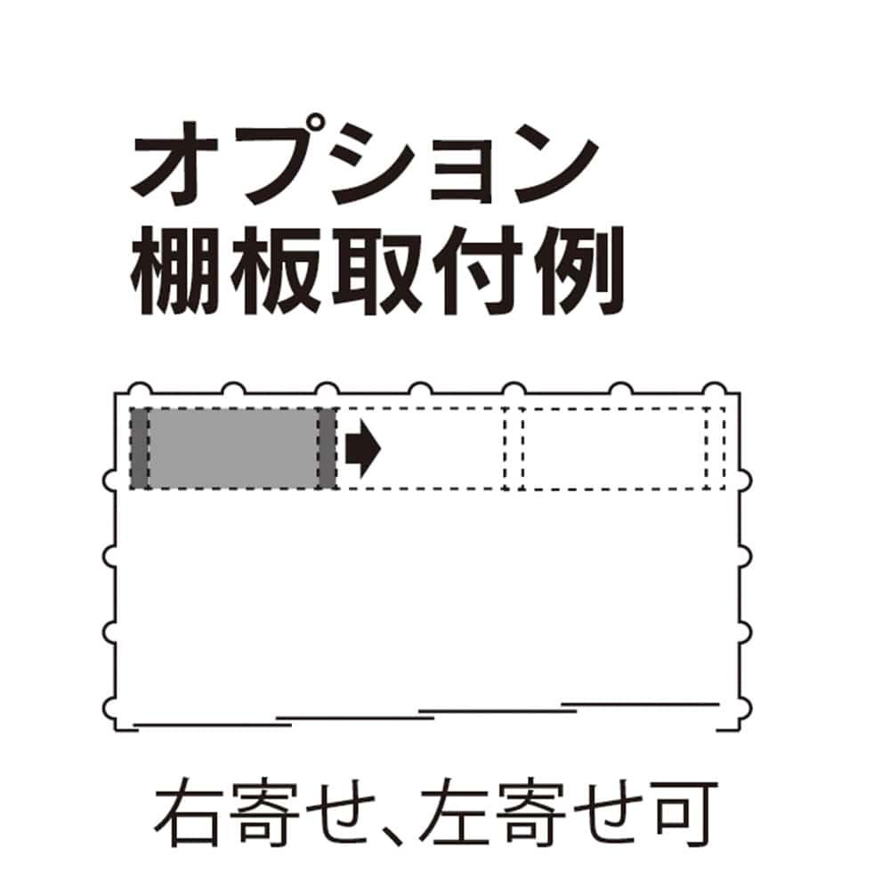 物置 SK8-130 ギングロ【別送品】