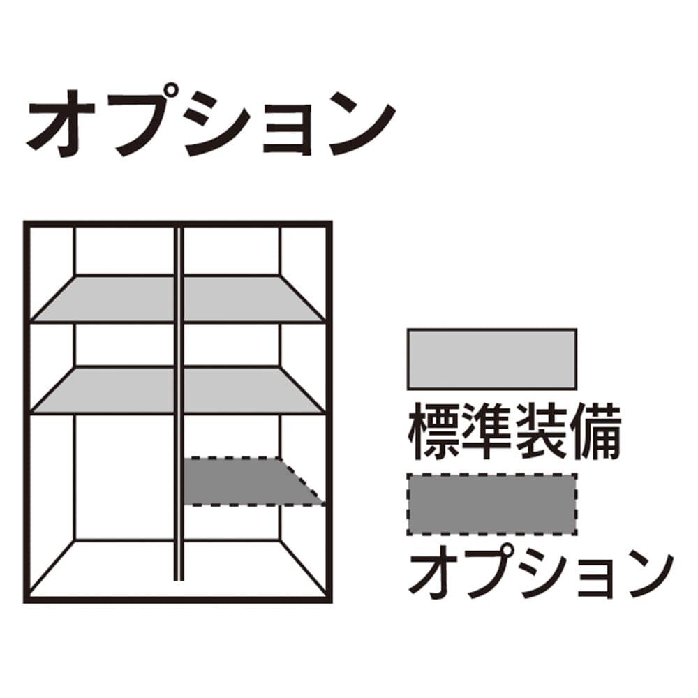 収納庫 グラッセ-167 GLA-167 シャンパンゴールド【別送品】