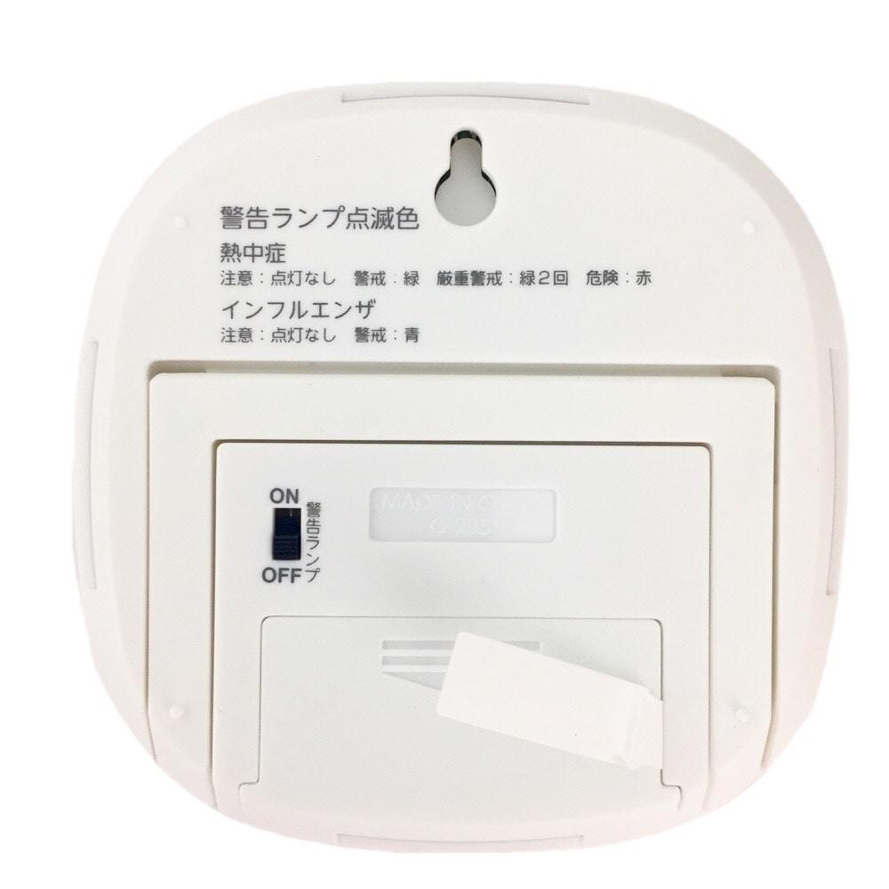 ドリテック デジタル温湿度計 O-295 ホワイト