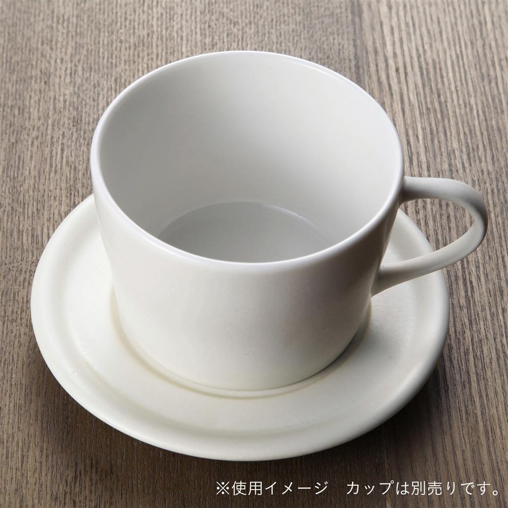 【trv・数量限定】bico[ビコ] コーヒーソーサー ホワイト
