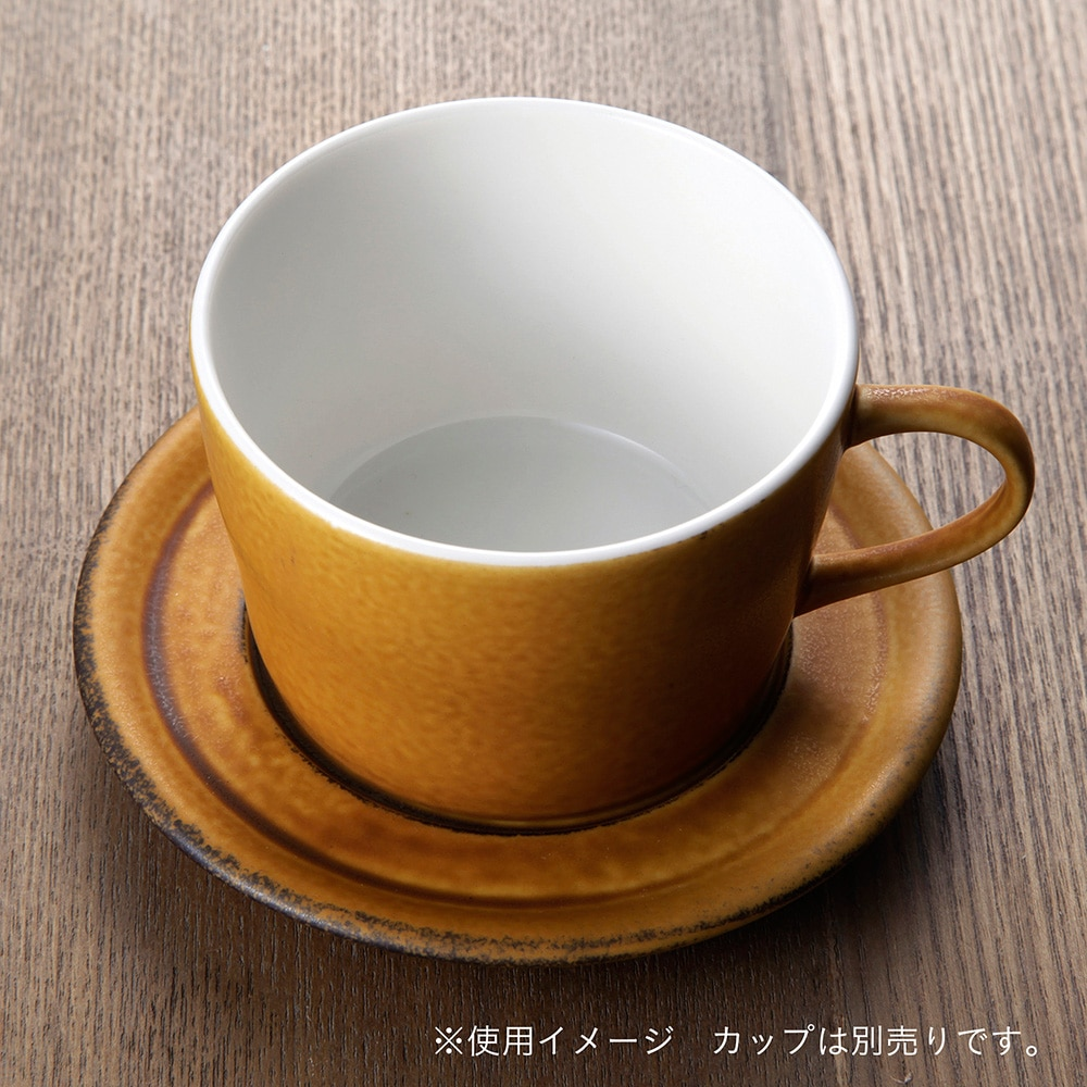 【trv・数量限定】bico[ビコ] コーヒーソーサー ブラウン