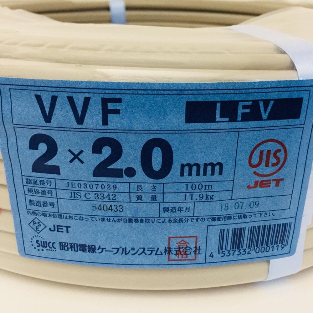 VVFケ-ブル(100M巻)2.0MMX2芯