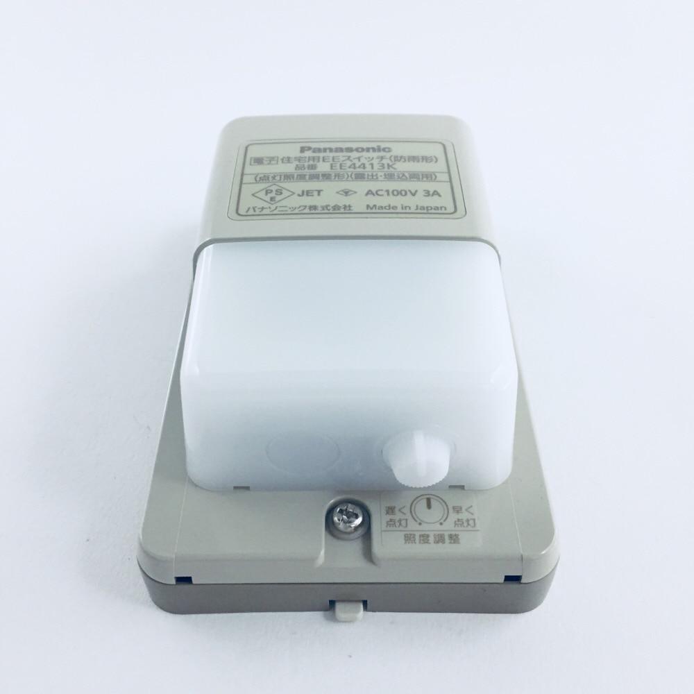 パナ EEスイッチ点灯照度調整型 EE4413K