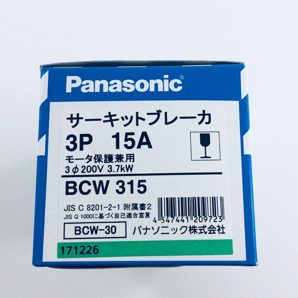 パナサーキットブレーカ3P3E15A BCW315