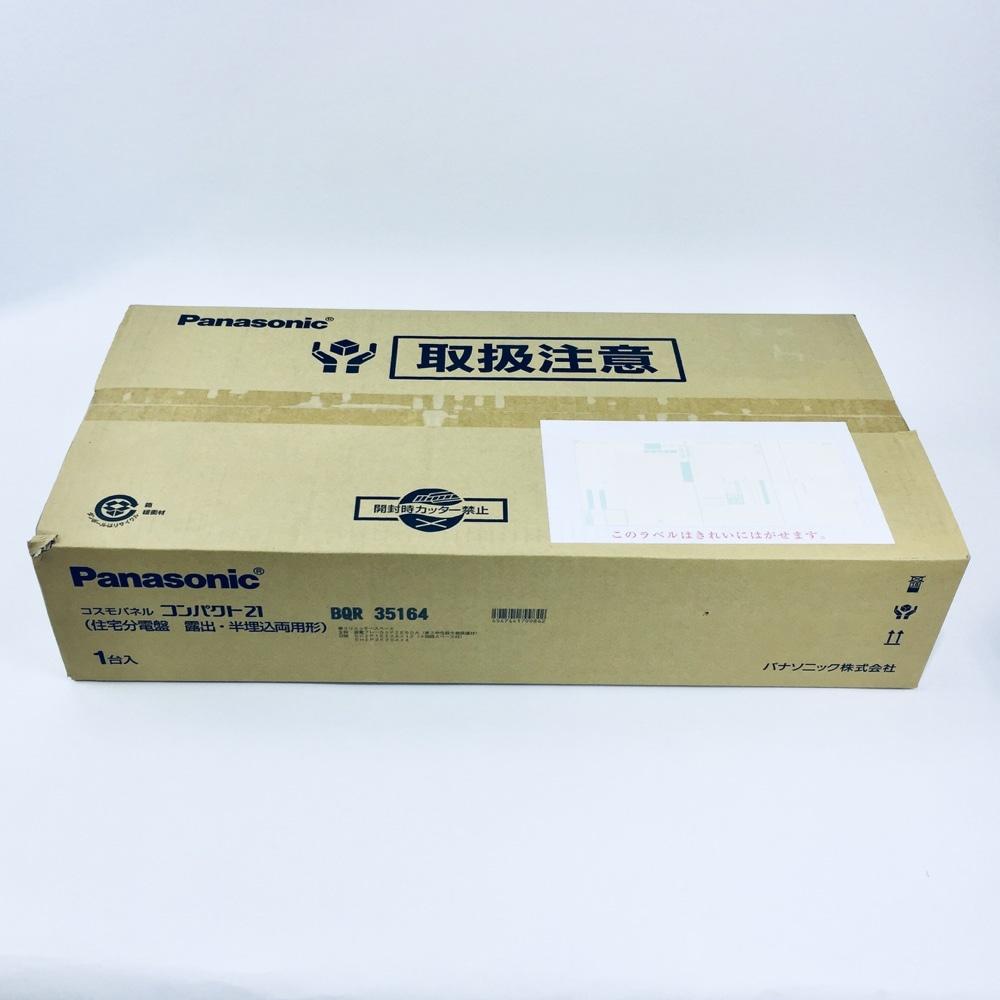 Panasonic 分電盤 L付50A16+4 BQR35164