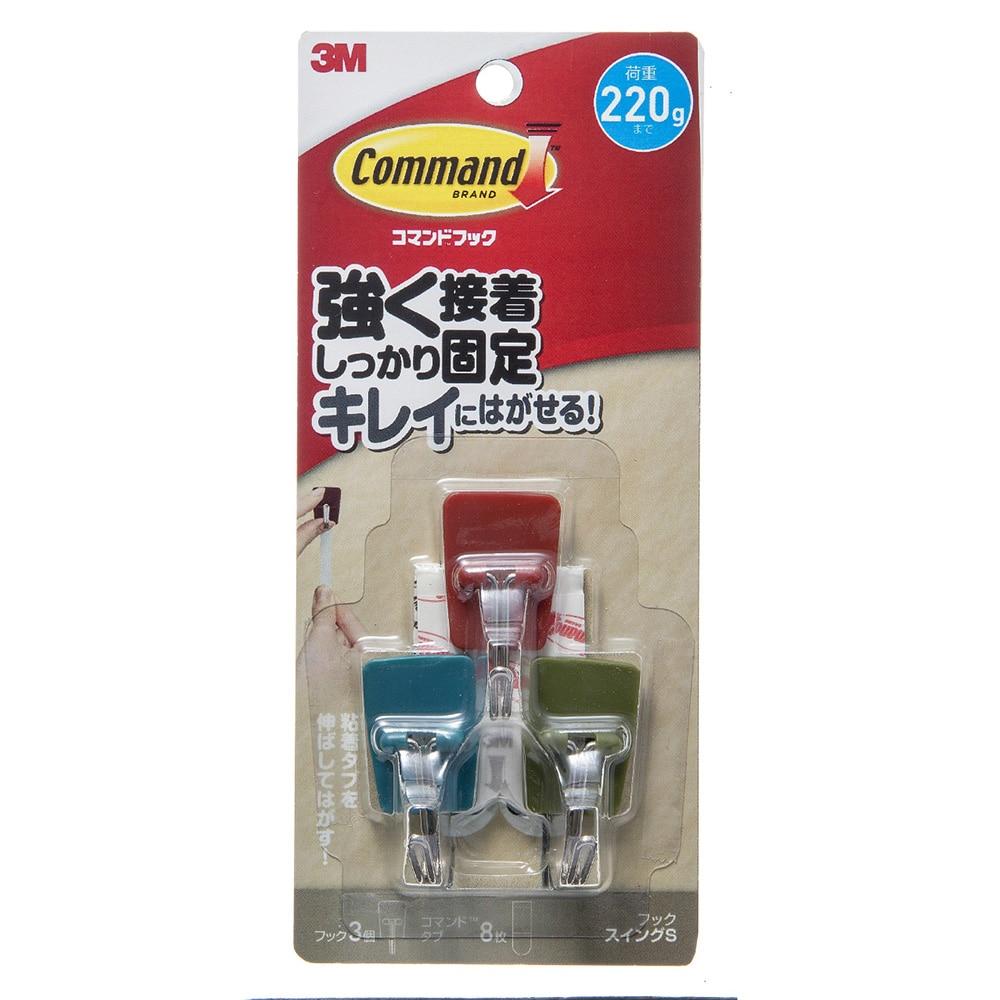 コマンドフックCM20−CA