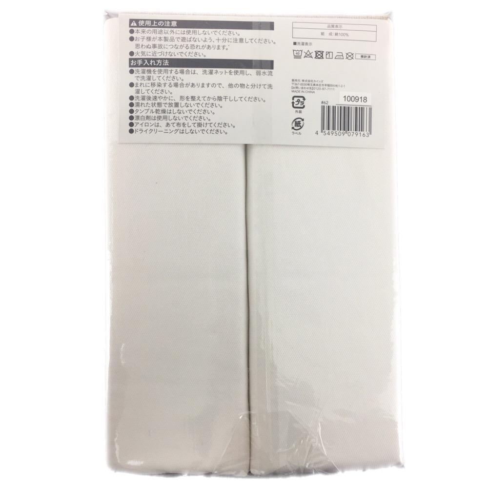 フラットシーツ 綿100% 厚手 シングル 150×250