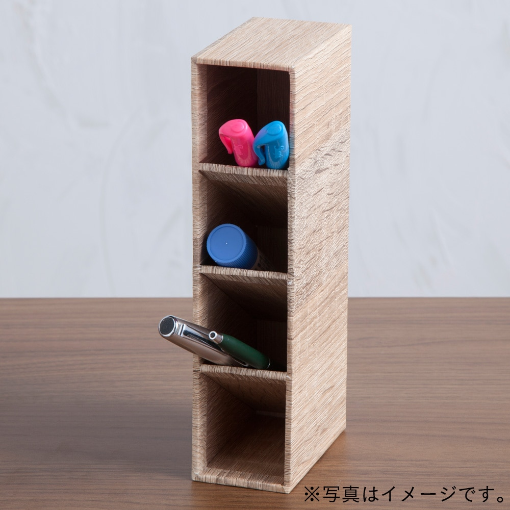 木目調 取り出しやすいペン立て A4 NA