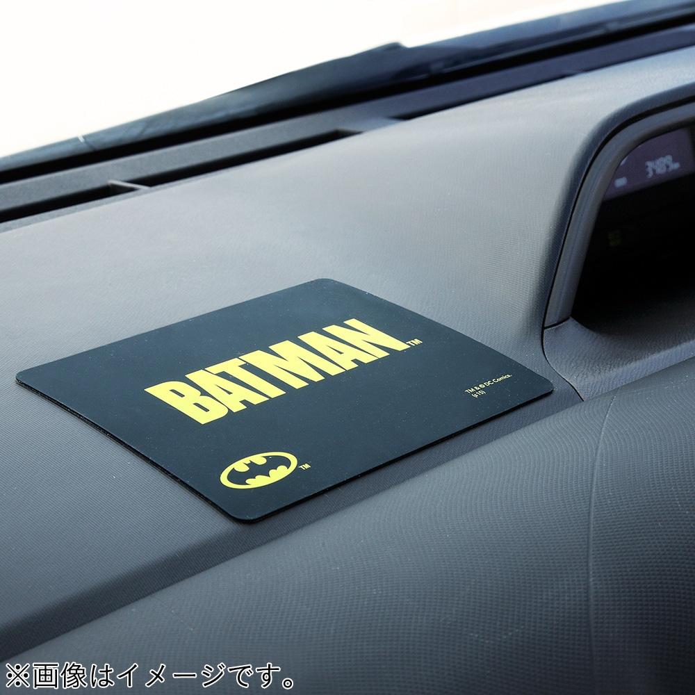 すべり止めシート バットマン
