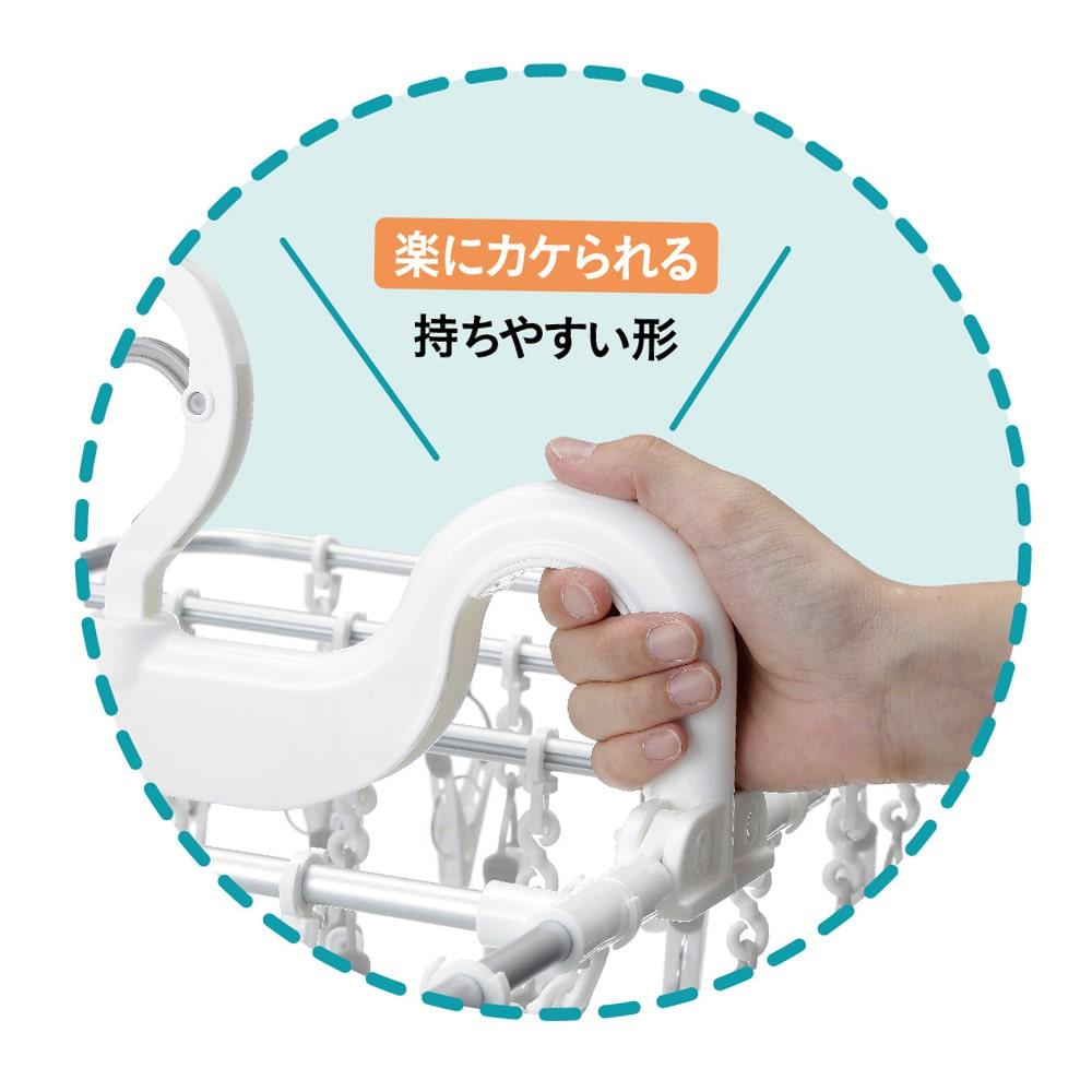 楽カケアルミ洗濯ハンガー 40ピンチ