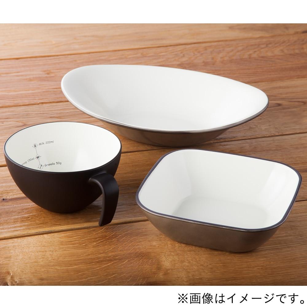 グラノーラ・スープ用カップ HAJIKU ボルドー