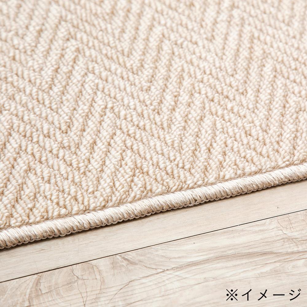 【SU】丸巻ジュータン エフィカス 4.5畳 アイボリー