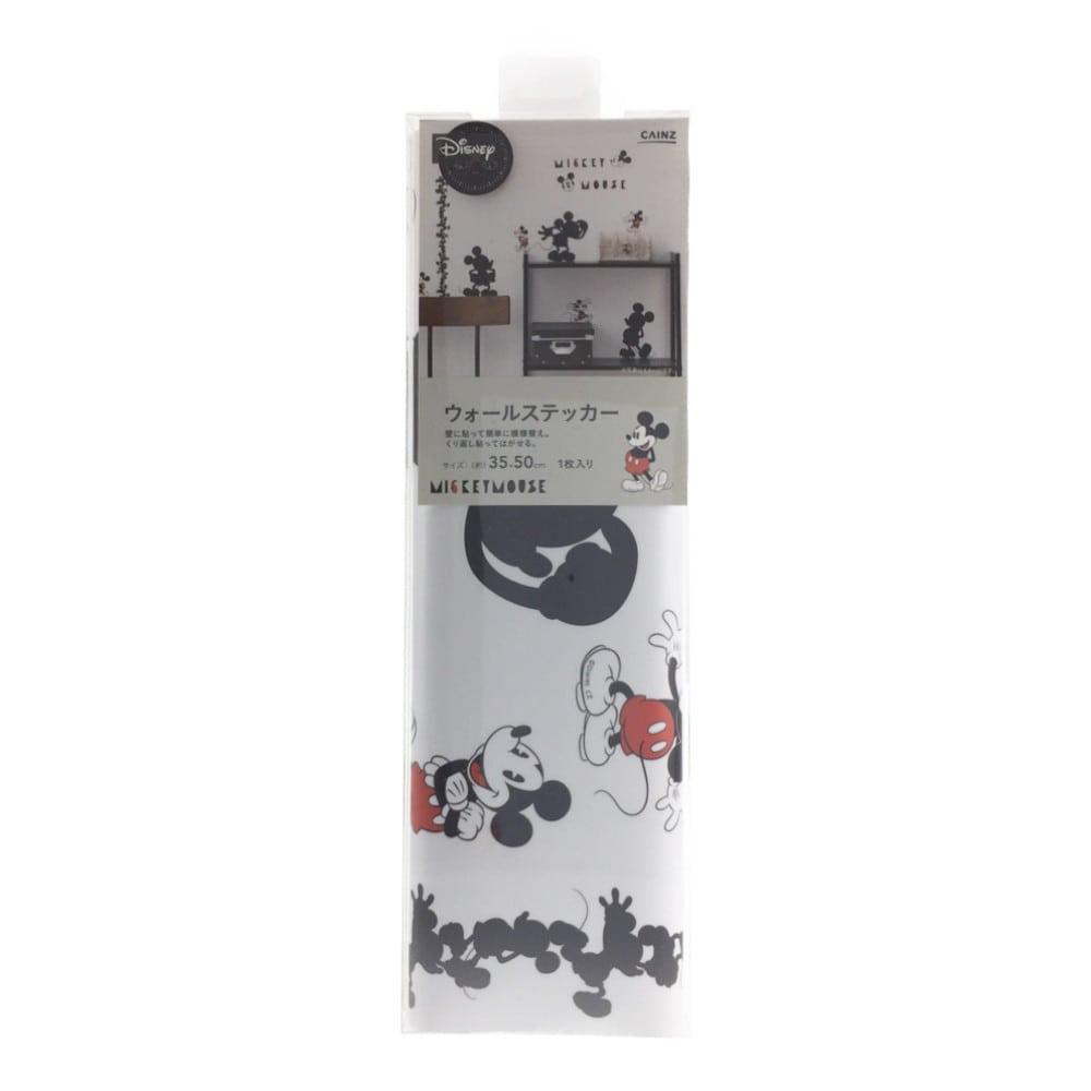 ウォールステッカー ミッキーマウス 35×50