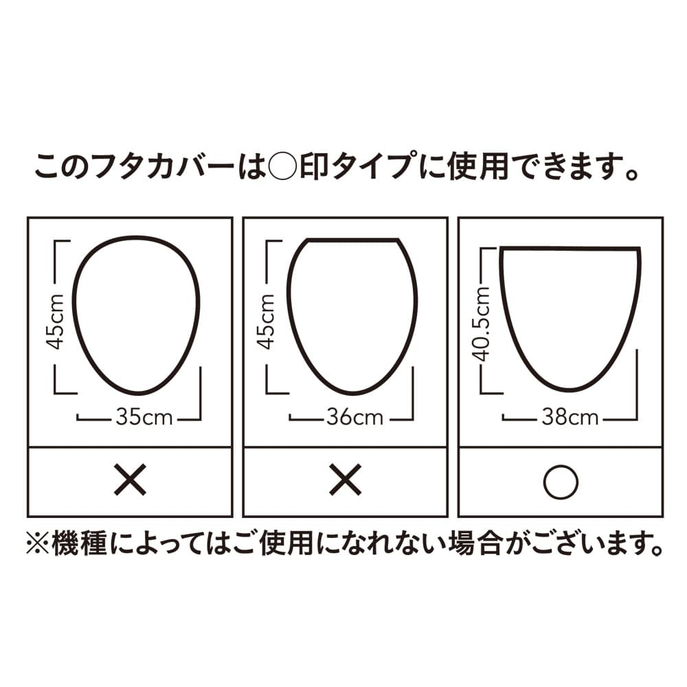 トイレフタカバー 洗浄型 ブラックチェック