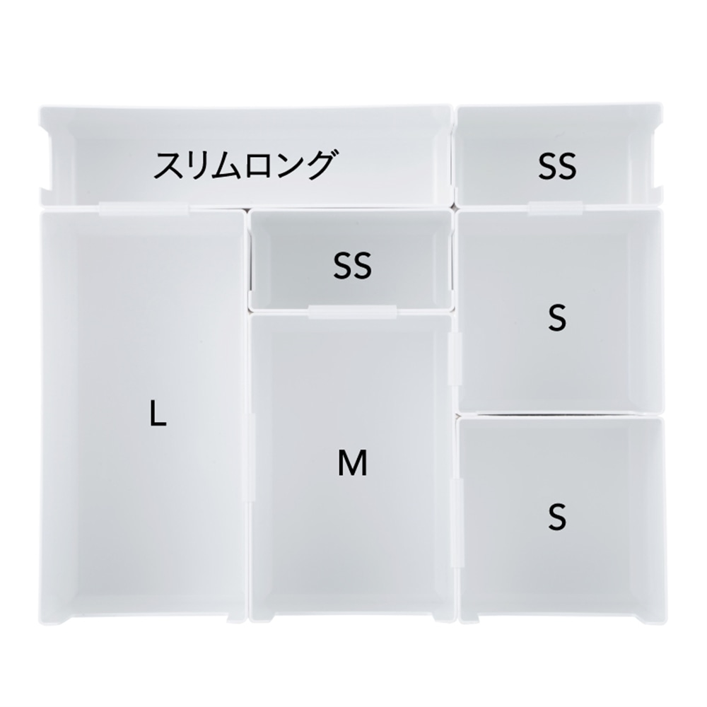 整理収納小物ケース Skitto スキット M