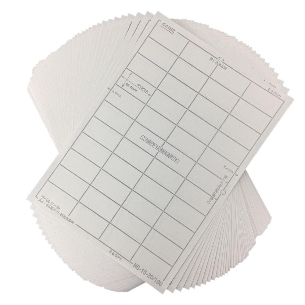 ラベルシール A4サイズ 44面×100枚入 HS-15-100