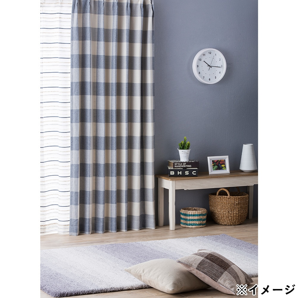 遮光性カーテン シンプルチェック ブルー 100×178 2枚組