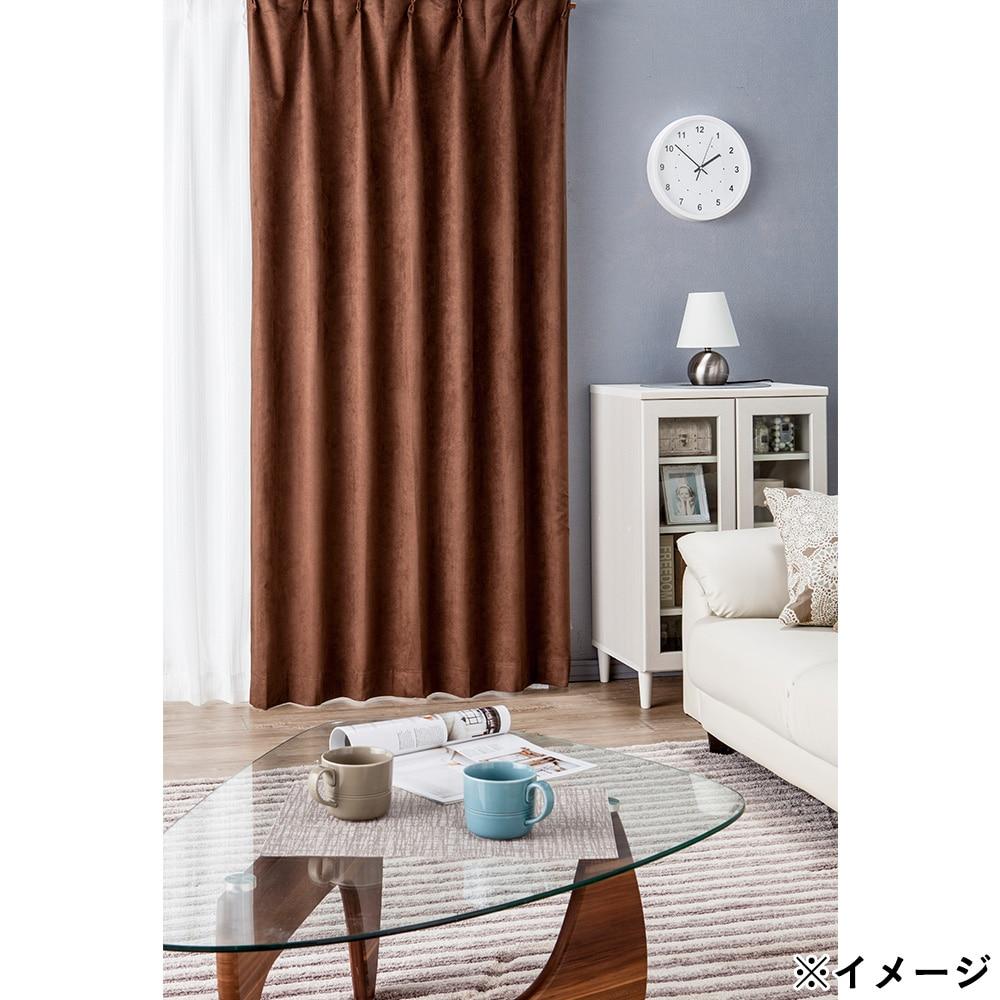 遮光性カーテン スエード ブラウン 100×135