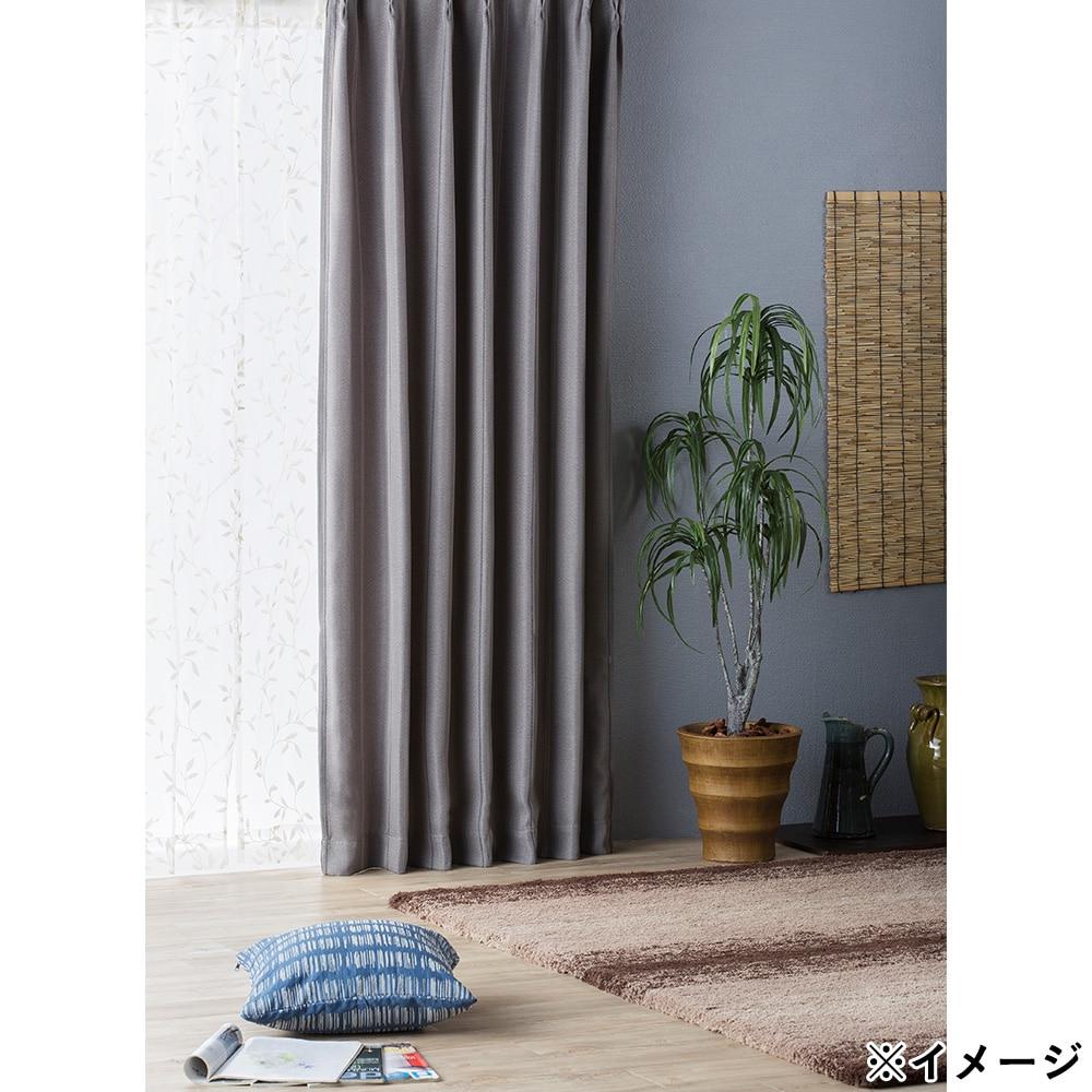 遮光性カーテン ドビー グレー 100×135 2枚組