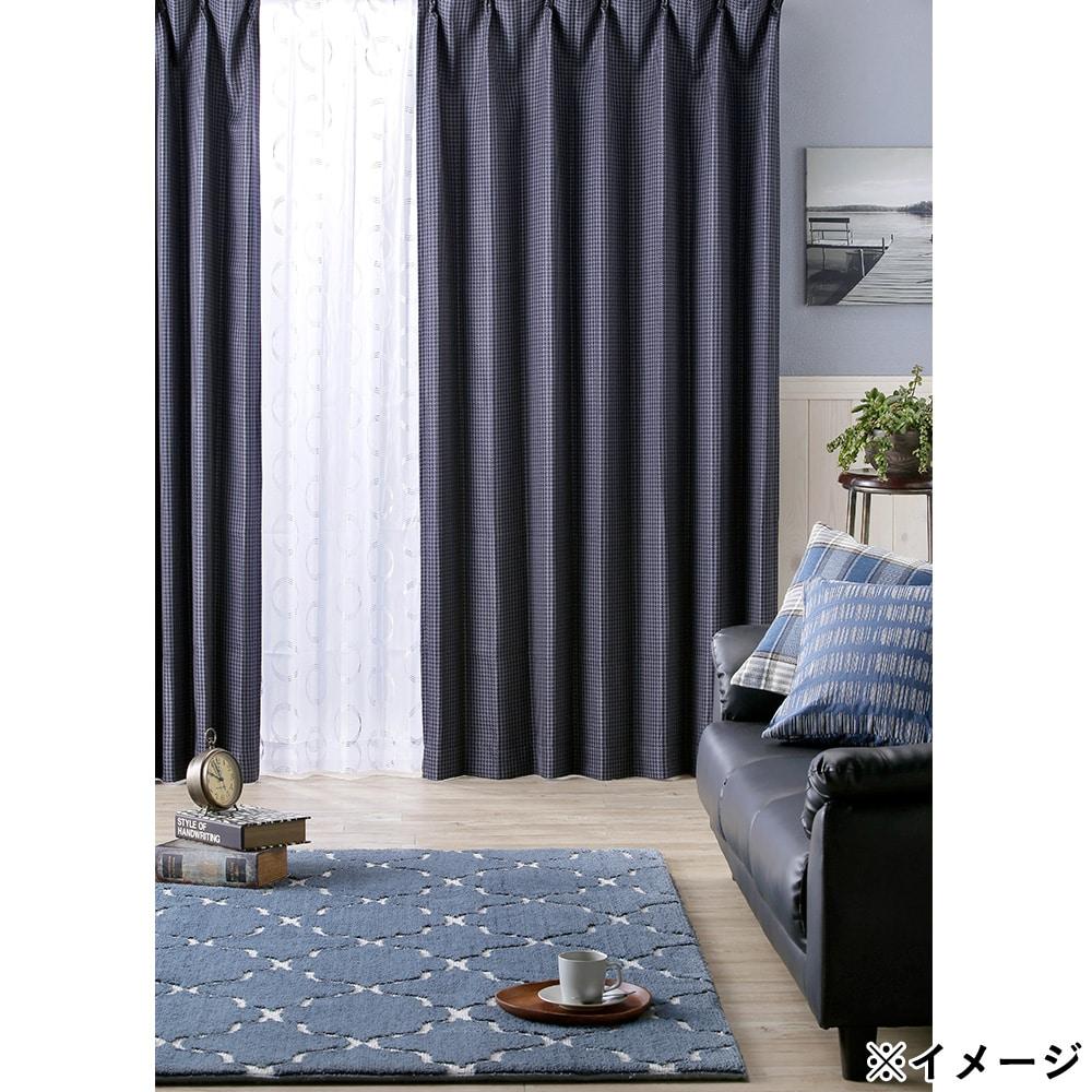 遮光性カーテン ハウンドトゥース グレー 100×178 2枚組