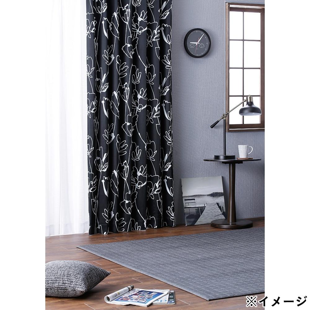 遮光性カーテン フィオーレ ブラック 100×135 2枚組