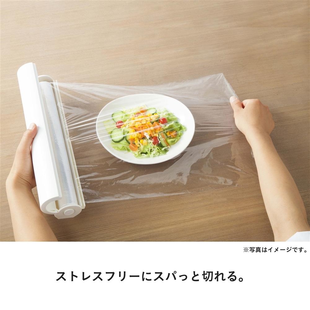 食品用ラップケース スパッと切れるラップケース 30cm グレー