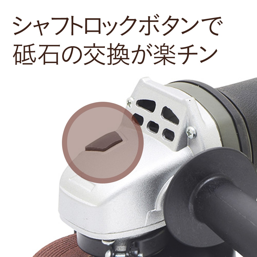 Kumimoku ACディスクグラインダー KT−05