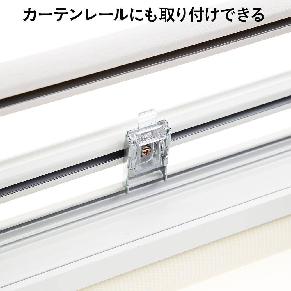 チェーン式 光調節ロールスクリーン 90×220 アイボリー