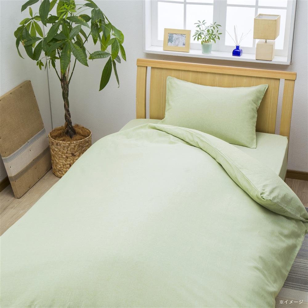 綿100% 掛け布団カバー セミダブル グリーン 170×210
