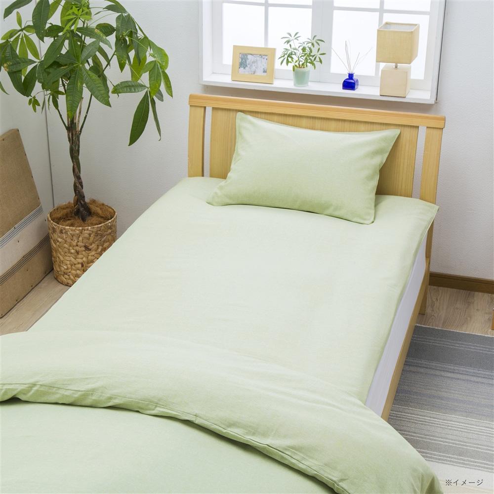 綿100% 敷布団カバー シングルロング グリーン 105x215