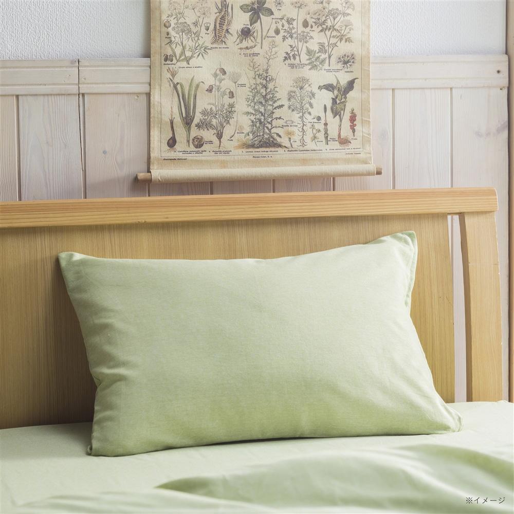 綿100% 枕カバー グリーン 35x50