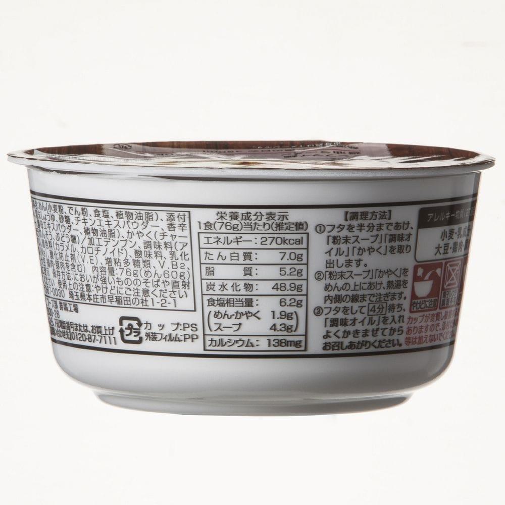 【ケース販売】CAINZ ノンフライ麺 醤油ラーメン 12食入り