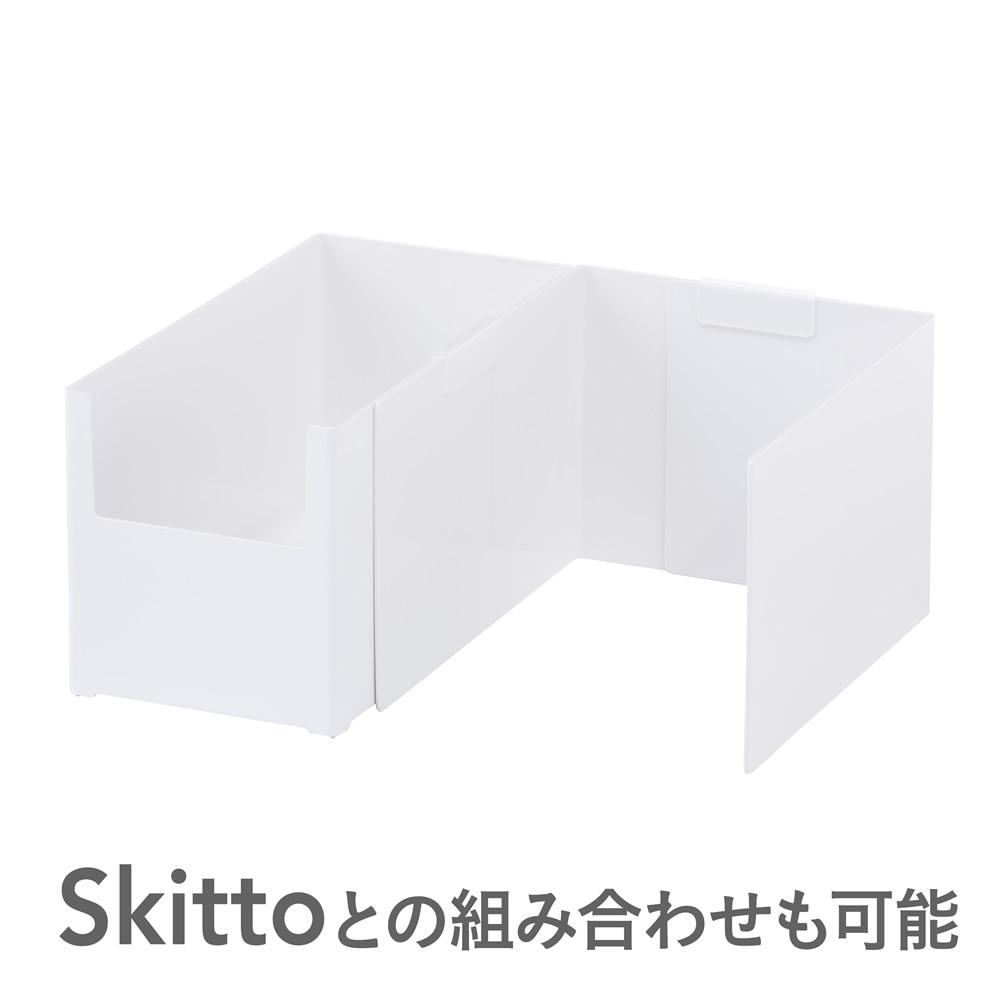 整理収納小物 Skitto スキット  スライド仕切り 大 2枚組
