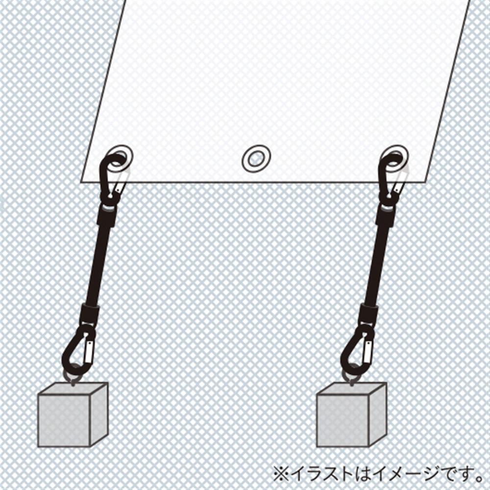 【数量限定】外れにくいタープ取り付けロープ 50cm 2本入