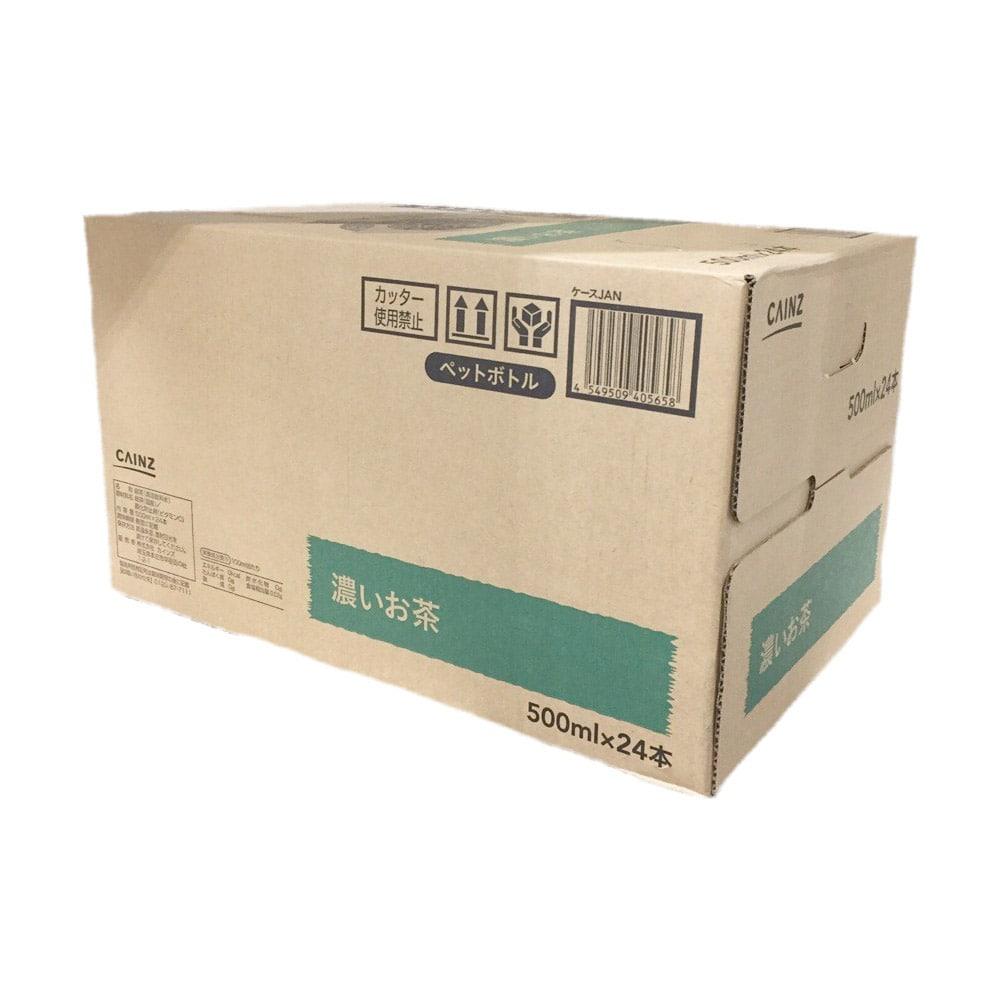 【ケース販売】濃いお茶(田中祥文監修) 500ml×24本