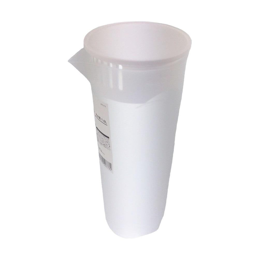 注ぎやすい冷水筒1.0L WH