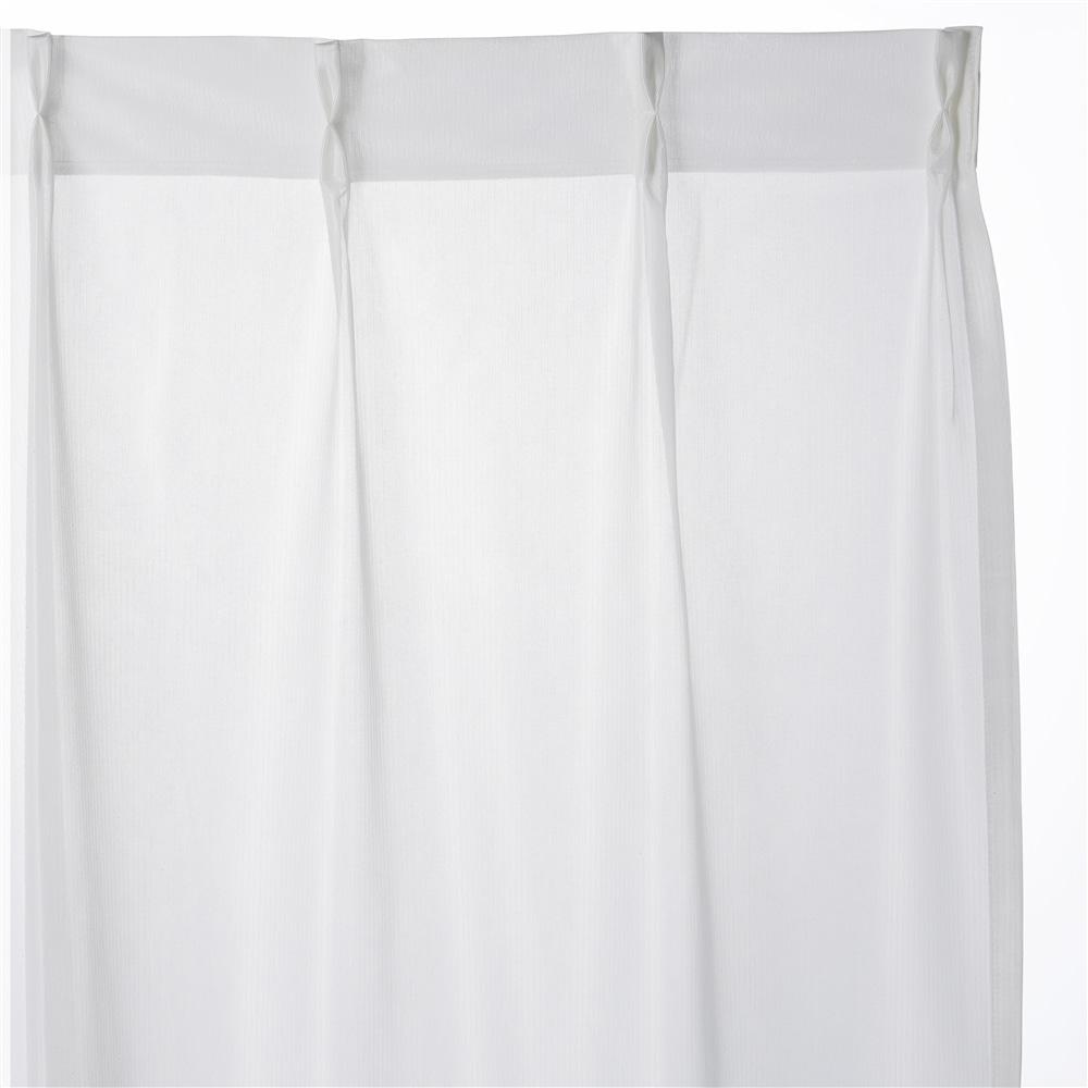 ペットと快適に過ごせる ソード 100×175cm 2枚組 レースカーテン
