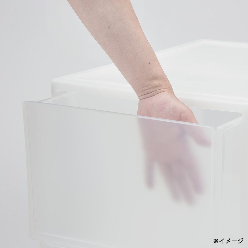 引き出し衣装ケースロング  S H18【別送品】