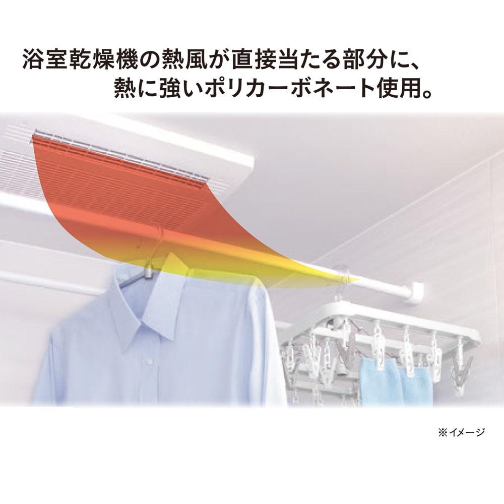 浴室乾燥用 角ハンガー 32ピンチ