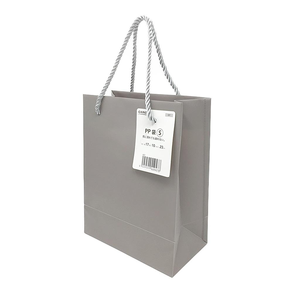 PP袋 Sサイズ グレー