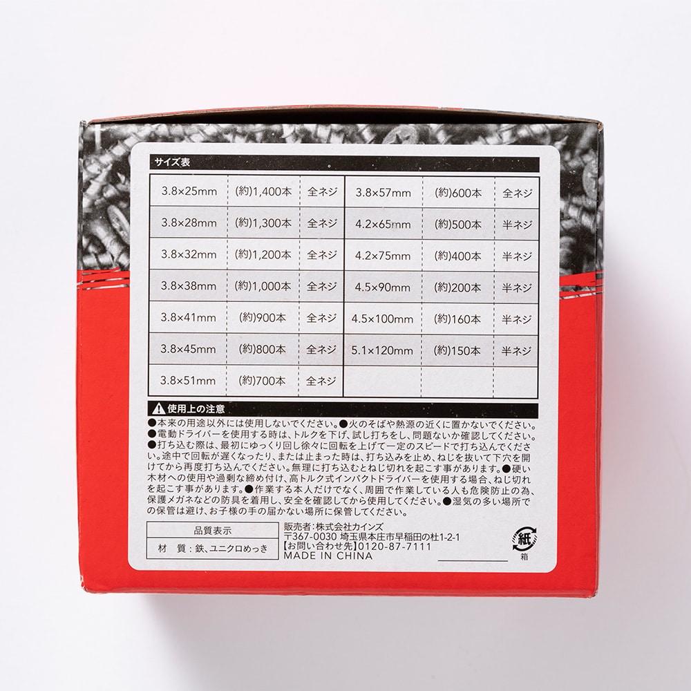速打コーススレッド4.2×65 (500本)