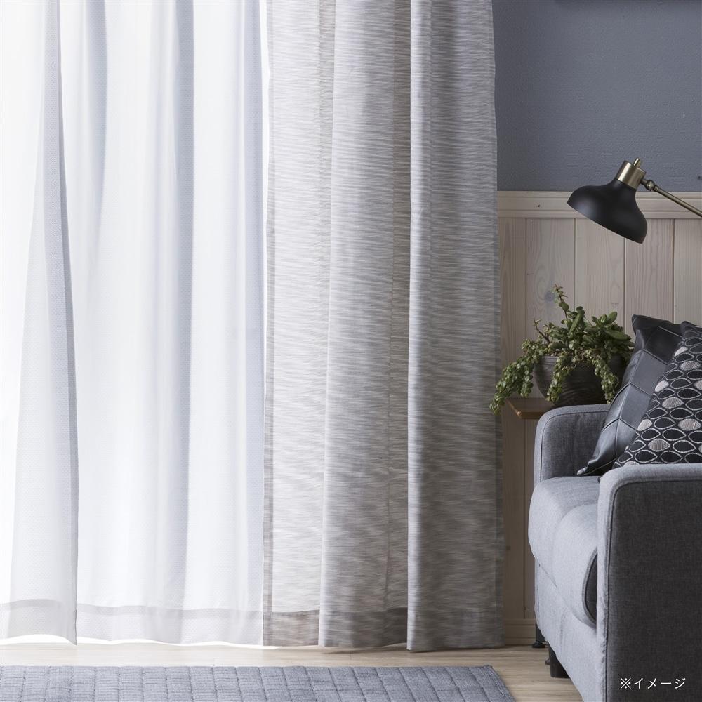 遮像遮熱採光レースカーテン リヒト 100×175 2枚組