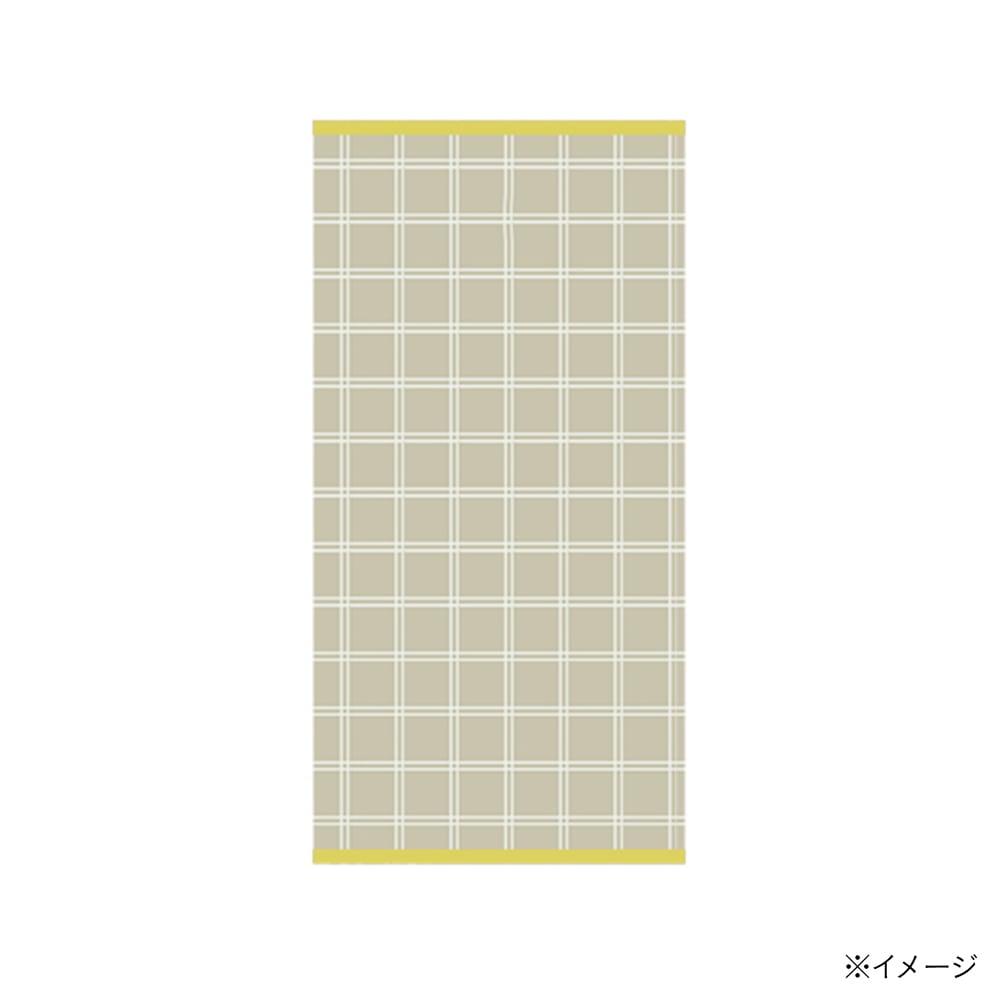 【数量限定】バスタオル チェック
