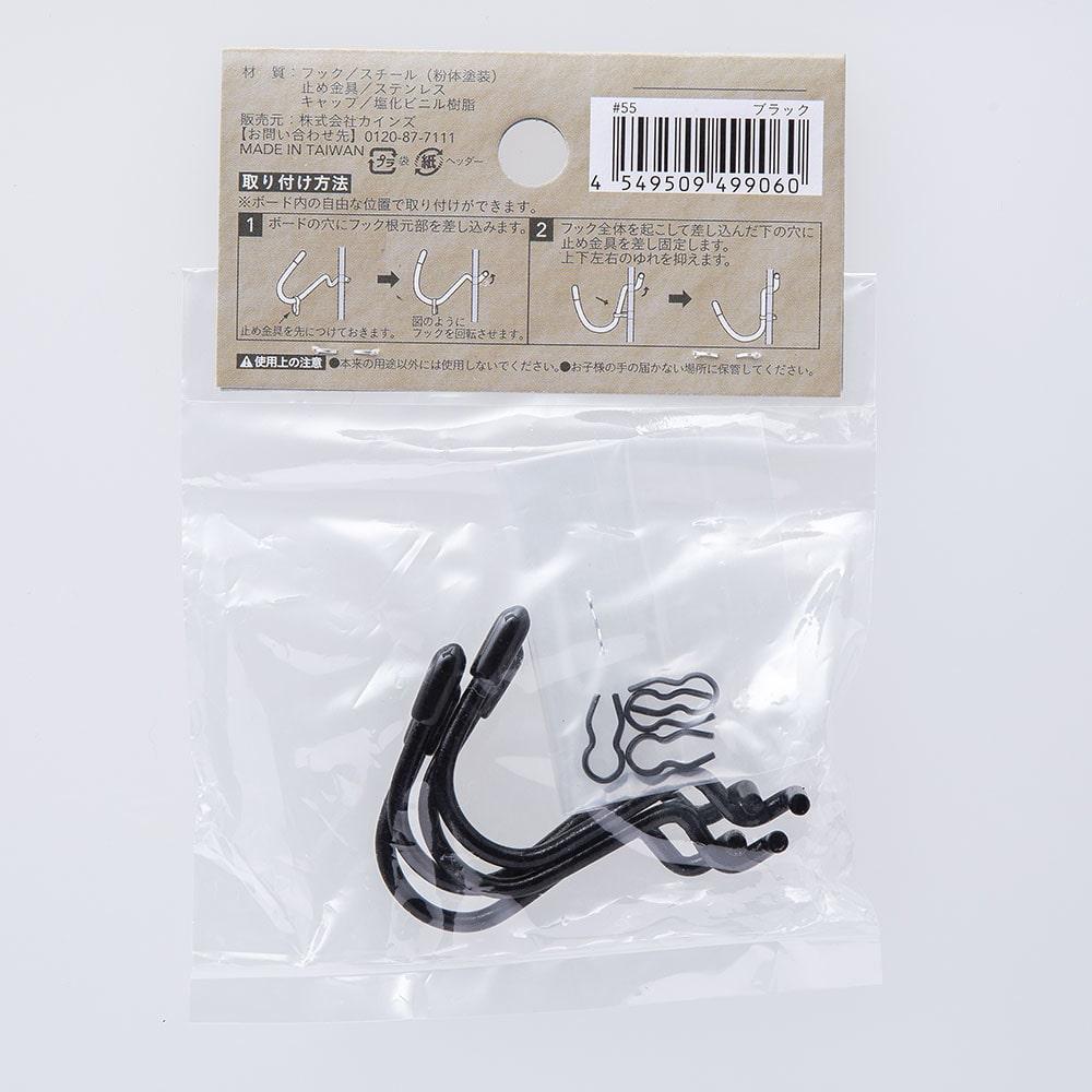 Kumimoku デザインボード U型フック 4個入り ブラック