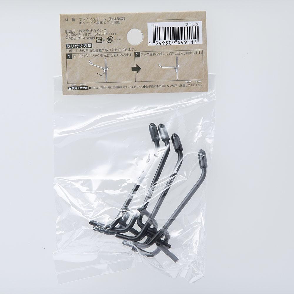 Kumimoku デザインボード フック 小 ブラック